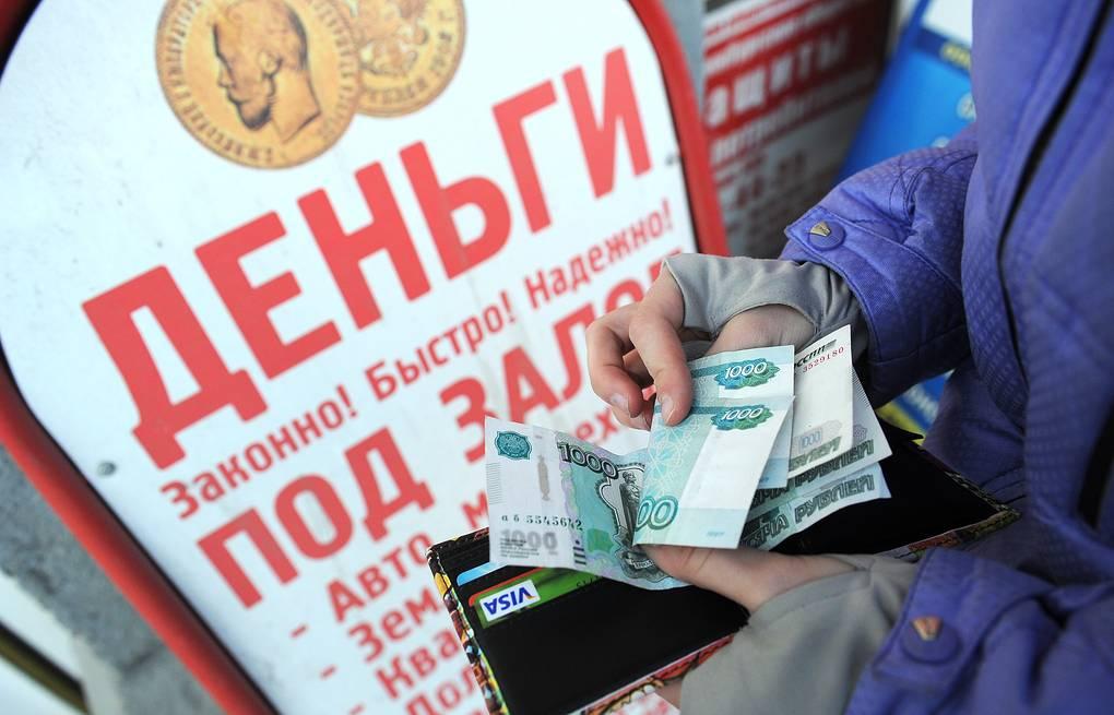 реструктуризация кредита в газпромбанке физическому лицу
